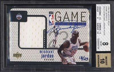 1997 Upper Deck Game Used Jersey Auto Patch Micahel Jordan